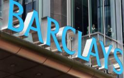 巴克莱等银行将举办第二次区块链技术大会