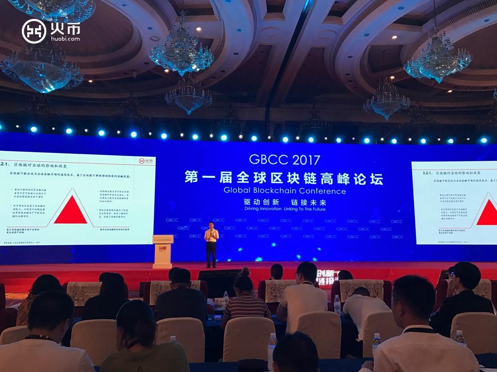 朱嘉伟:中国行业应建立区块链数据共享联盟