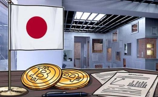 日本部分比特币交易所恢复比特币存款和提币