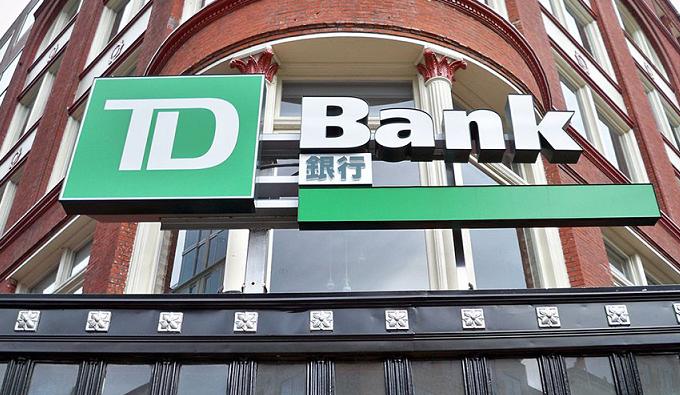 加拿大道明银行集团加入数字商会
