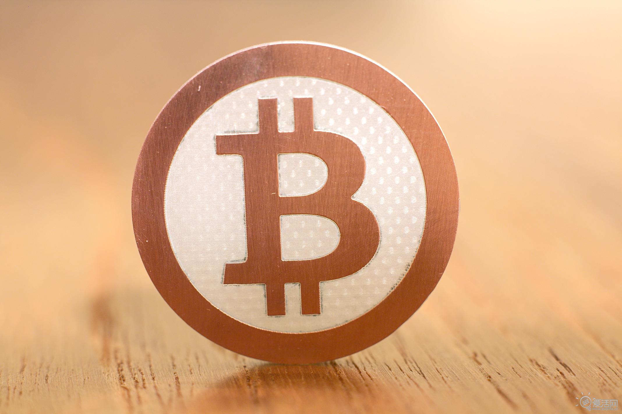 BitInka宣布推出比特币支付应用程序