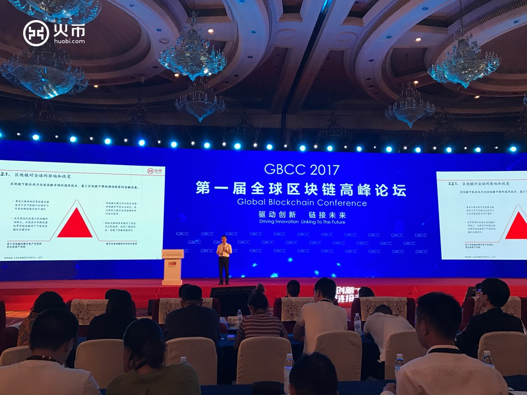 火币网朱嘉伟 中国应抢占区块链行业至高点