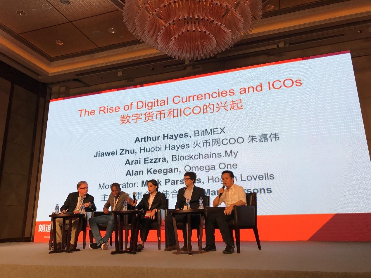 火币网携手朗迪峰会,分享数字资产与ICO