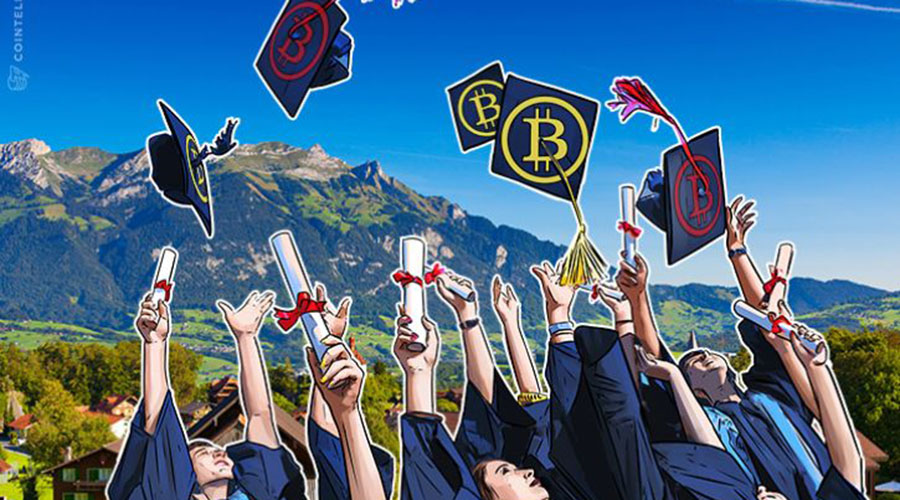 瑞士大学认可加密货币支付学费表明其加入比