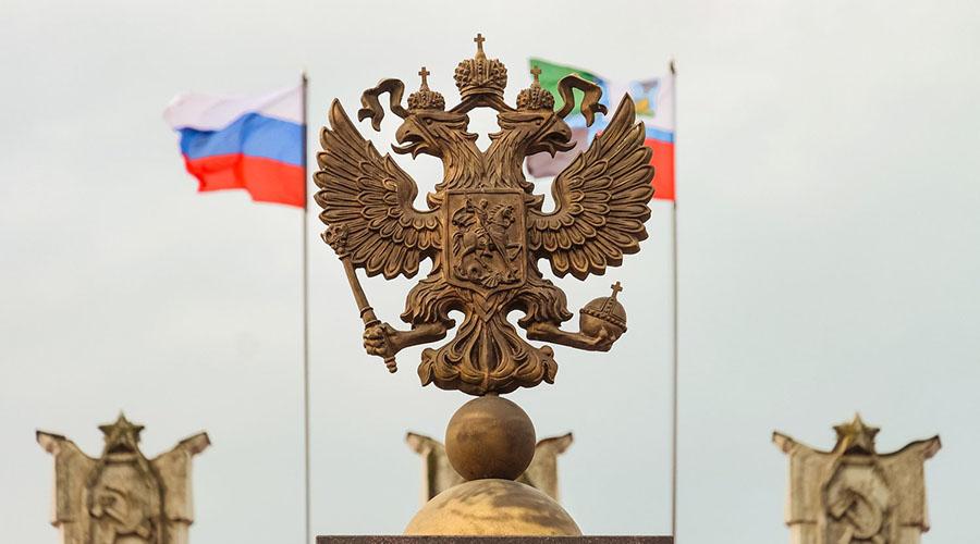 俄罗斯政府准备测试区块链土地登记系统