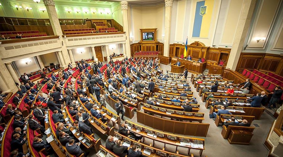 乌克兰欲颁布新法案管理比特币交易所
