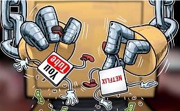 火币网编译:韩国准备对比特币使用征税