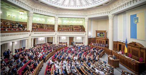 乌克兰国会三位议员拥有大量比特币资产