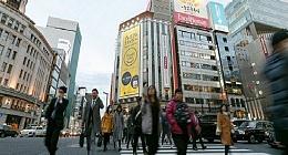 日本金融厅将推出基于区块链技术的数字ID