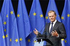 """欧盟正在利用区块链建立""""金融透明度网关"""""""