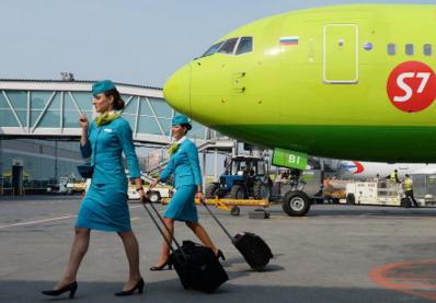 这家航空公司宣布开始用区块链出售机票!